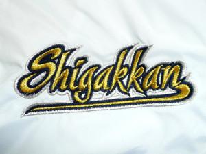 Shigakkan-2