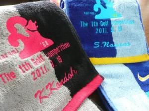 ゴルフコンペ記念品 タオル刺繍