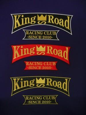 kingsroadワッペン