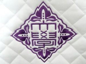 金沢大学馬術部様スクエアパッド刺繍