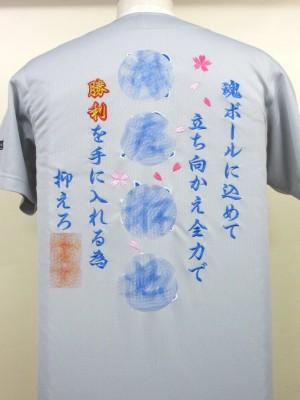 刺繍ユニフォーム