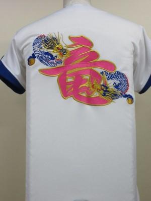 竜(ドラゴン)刺繍