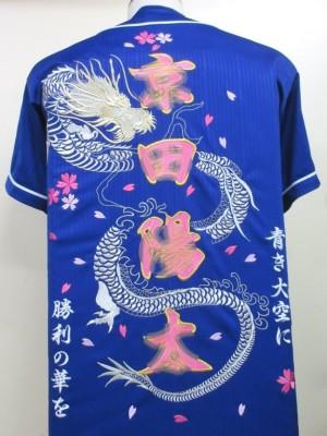 ドラゴンズ 竜刺繍