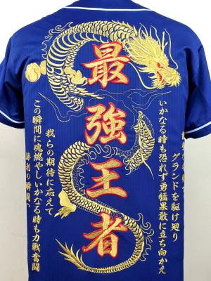 東海工芸刺繍作品