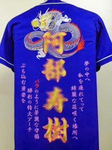 東海工芸 刺繍作品