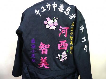 AKB48 河西智美 刺繍